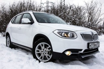 2014 Brilliance V5