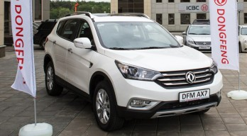 2014 Dongfeng AX7
