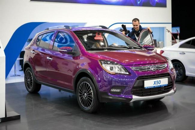2015 Lifan X50