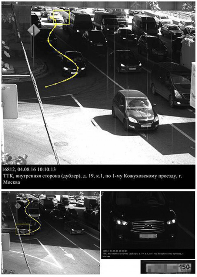Фотография нарушения ПДД камерой фотофиксации
