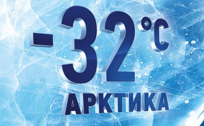 Арктическое дизельное топливо