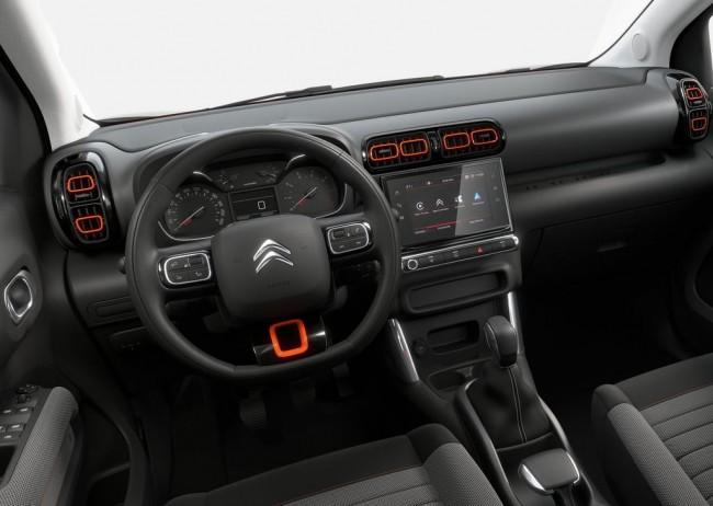 2018 Citroen C3 Aircross
