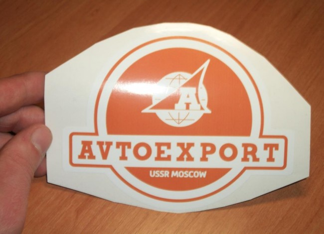 Наклейка Avtoexport