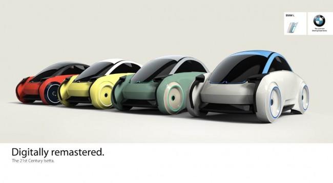 Новая BMW Isetta (дизайнерский рисунок)