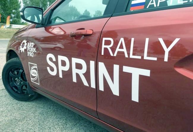 Lada Vesta Rally Sprint