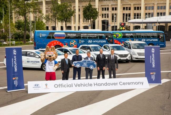 Передача автомобилей Hyndai оргкомитету FIFA World Cup в Лужниках