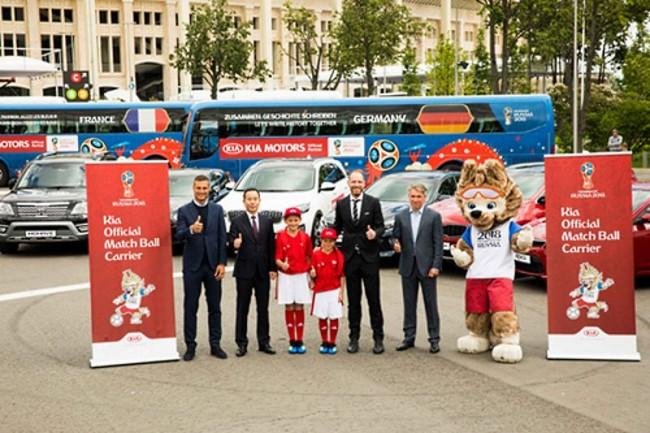 Передача автомобилей Kia оргкомитету FIFA World Cup в Лужниках
