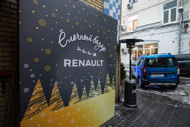 2019 Renault Dokker Stepway