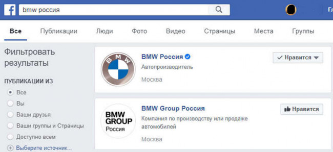 Страница BMW в социальной сети Facebook