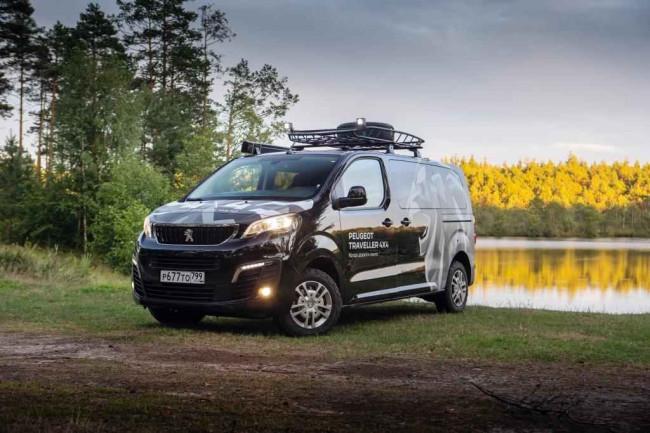 Специальный Peugeot Traveller для любителей активного отдыха