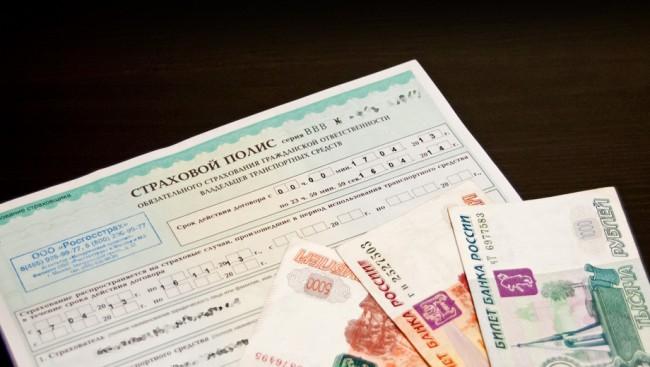 Страховые компании отменят «плату за возраст»