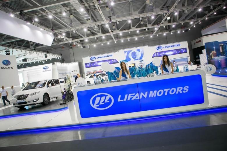 Lifan Motors, ММАС-2014