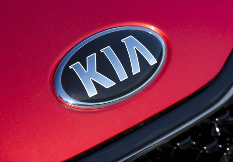 Kia, логотип