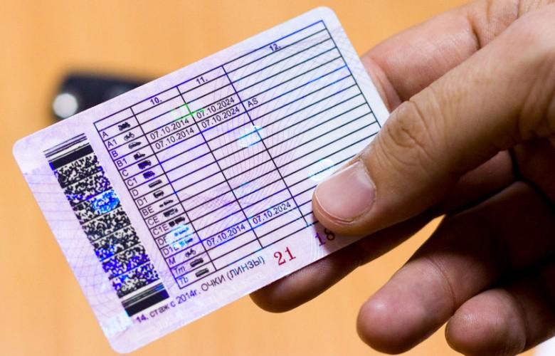 медленно при лишении водительских прав нужно ли сдавать права больше