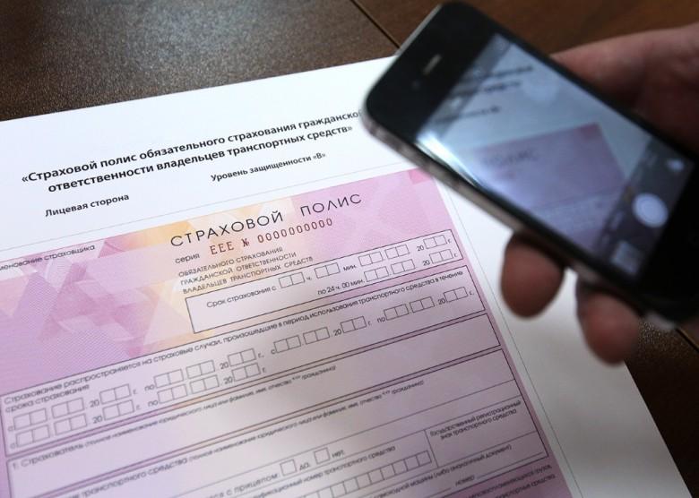 В Российской Федерации снизилась стоимость полиса ОСАГО