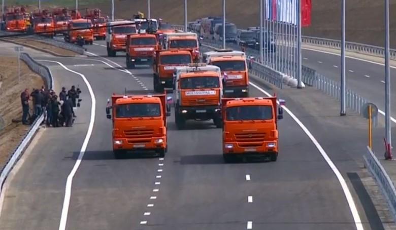 Путин открывает Крымский мост