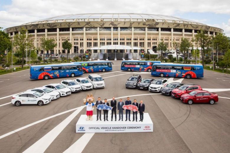 Передача автомобилей Hyndai и Kia оргкомитету FIFA World Cup в Лужниках