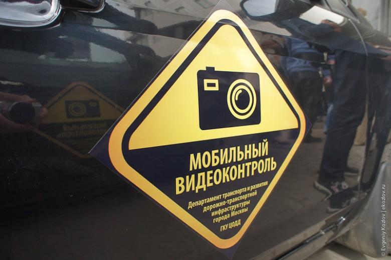МАДИ отменит штраф, выписанный за«парковку» впробке
