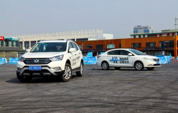 Dongfeng A30 и Dongfeng AX7