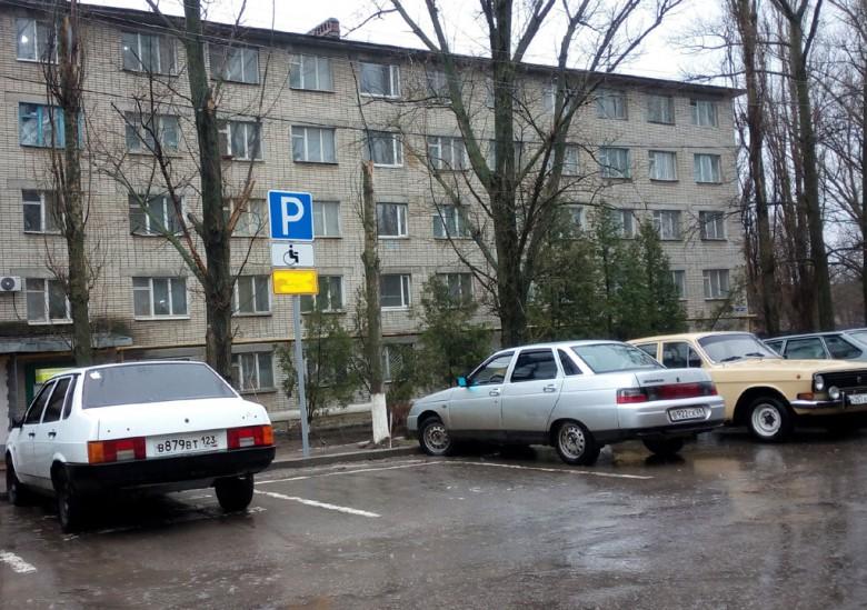 Путин подписал закон уточняющий порядок парковки машин инвалидов