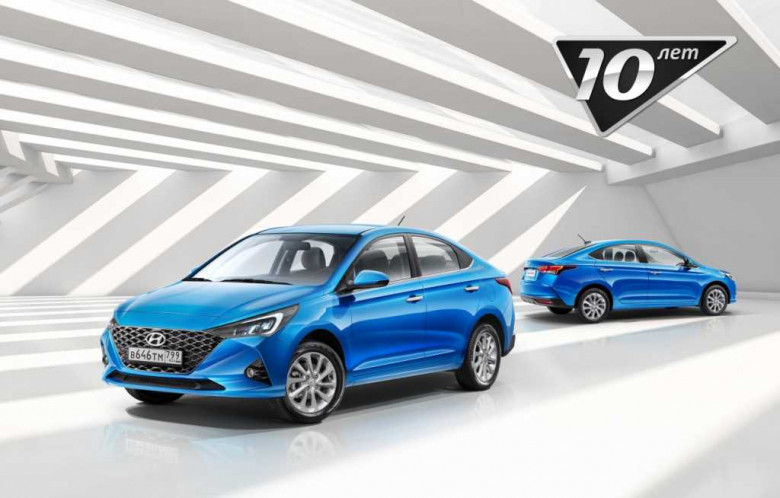 Hyundai Solaris 10 лет